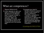 what are competences