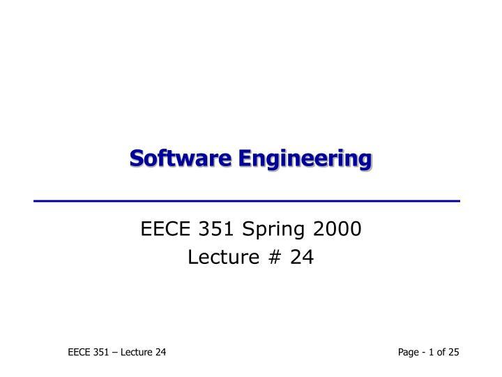software engineering n.