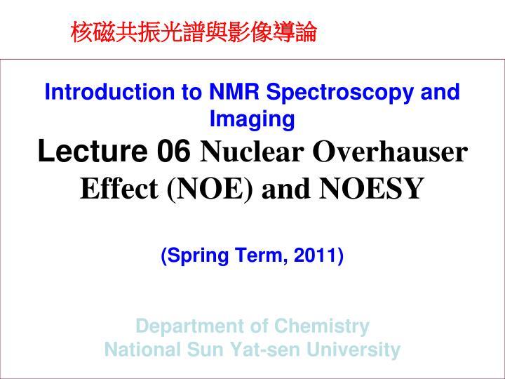 核磁共振光譜與影像導論