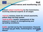 noe governance and monitoring 2