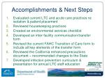 accomplishments next steps
