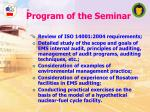 program of the seminar