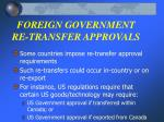 foreign government re transfer approvals