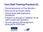 core staff training practical 2