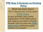 ppa step 4 evaluate an existing policy