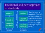 traditional and new approach to standards