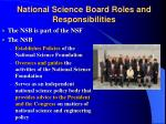 national science board roles and responsibilities