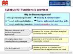 syllabus 3 functions grammar