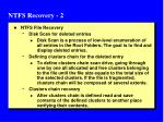 ntfs recovery 2