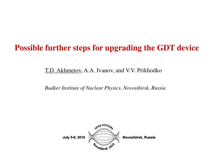 Possible further steps for upgrading the GDT device