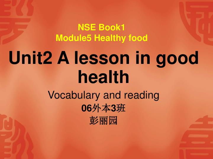 unit2 a lesson in good health vocabulary and reading 06 3 n.