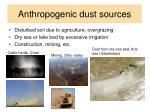 anthropogenic dust sources