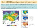 using modis db spectral properties to retrieve dust source