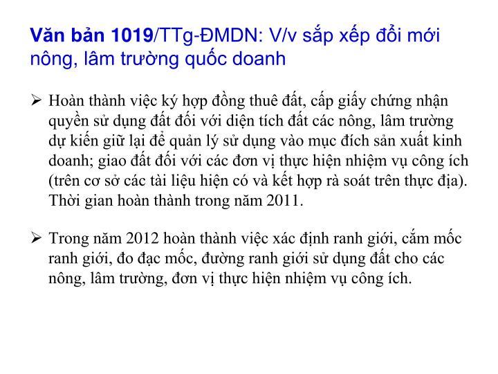 Văn bản 1019