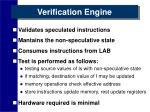 verification engine