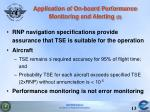 application of on board performance monitoring and alerting 2