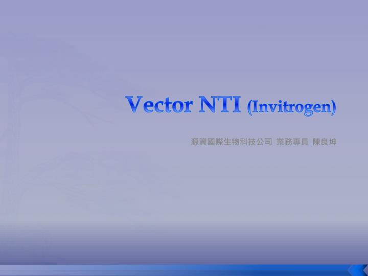 Vector nti invitrogen