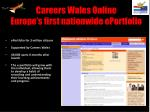careers wales online europe s first nationwide eportfolio
