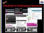 eportfolio in professional networks