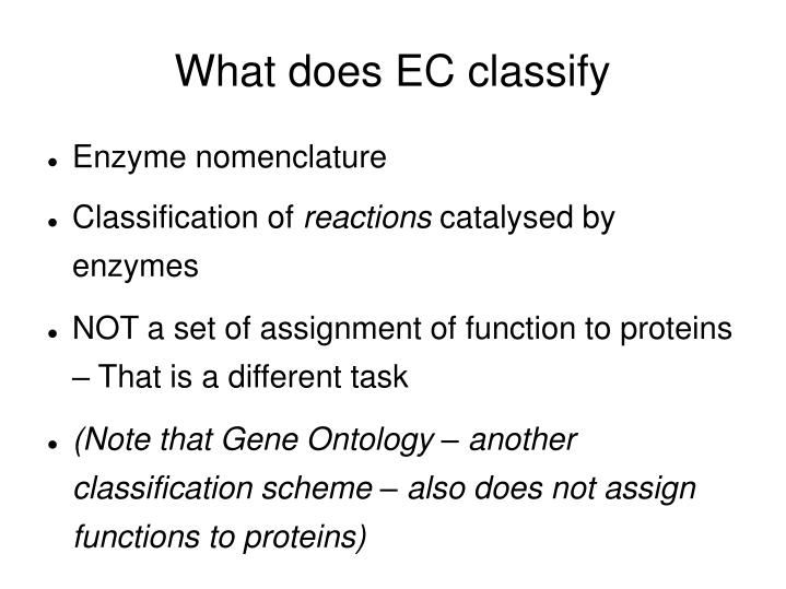 What does EC classify