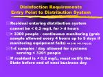 disinfection requirements entry point to distribution system