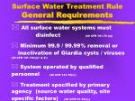 surface water treatment rule general requirements