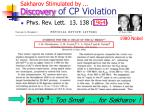 discovery of cp violation
