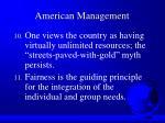 american management3