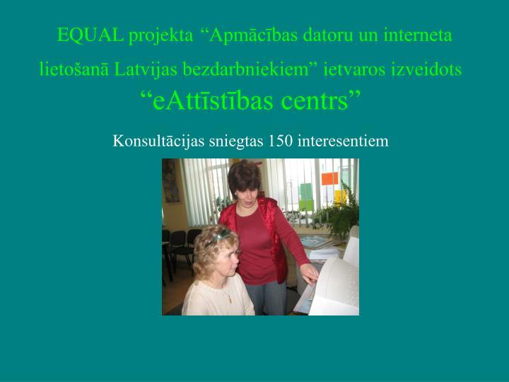 EQUAL projekta