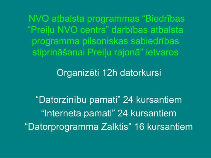 """NVO atbalsta programmas """"Biedrības """"Preiļu NVO centrs"""" darbības atbalsta programma pilsoniskas sabiedrības stiprināšanai Preiļu rajonā"""" ietvaros"""