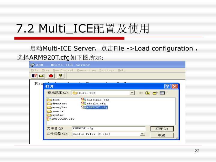 7.2 Multi_ICE