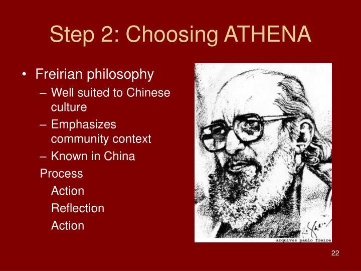Step 2: Choosing ATHENA