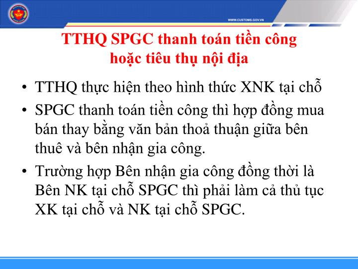 TTHQ SPGC