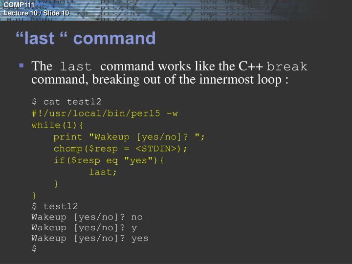 """last "" command"