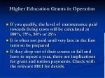 higher education grants in operation1