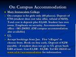 on campus accommodation1