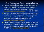 on campus accommodation2