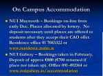 on campus accommodation3