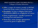 post leaving cert courses plc s colleges of further education