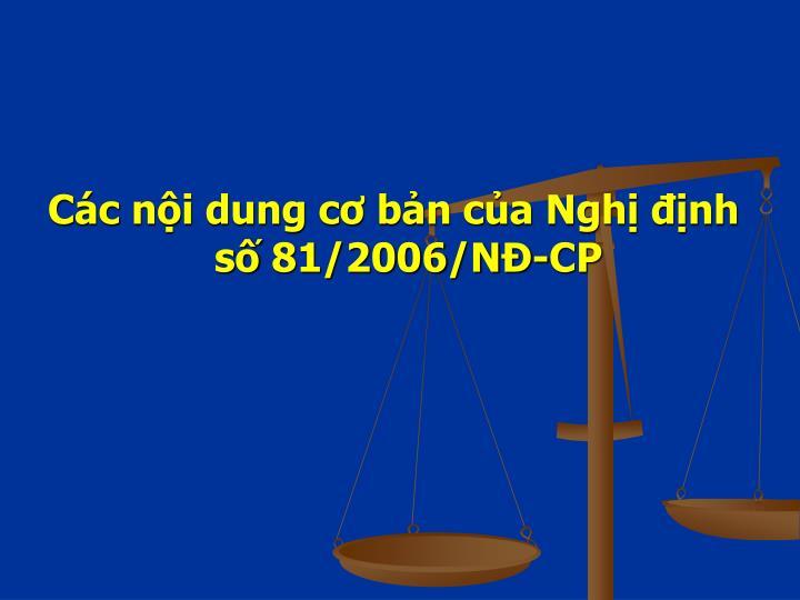 Các nội dung cơ bản của Nghị định số 81/2006/NĐ-CP