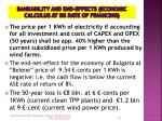 bankability and end effects economic calculus at 8 rate of financing