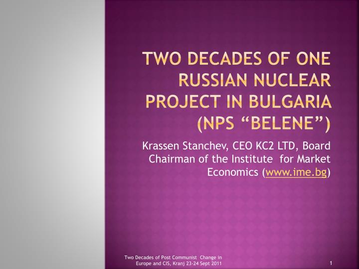 two decades of one russian nuclear project in bulgaria nps belene n.