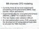 bb channels cfd modeling4