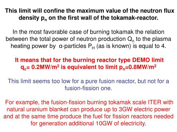 This limit will confine the maximum value of the neutron flux density p