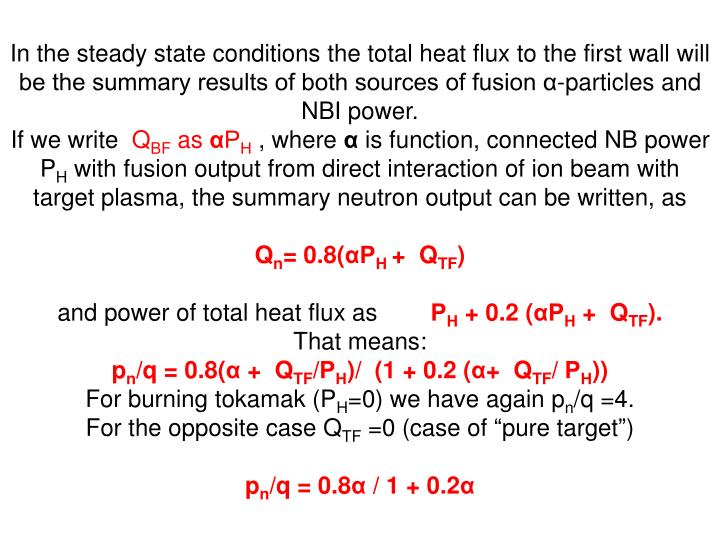 In the steady state conditions the total heat flux to the first wall will be the summary results of both sources of fusion α-particles and NBI power.
