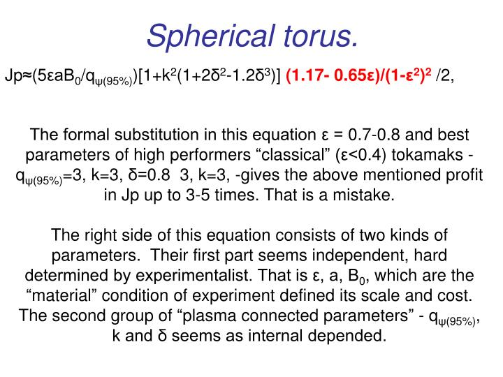 Spherical torus.