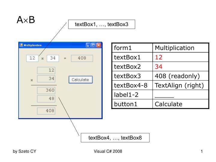 Textbox1 textbox3