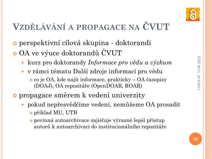 Vzdělávání a propagace na ČVUT