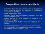 perspectives pour les tudiants