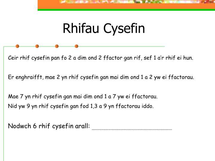 Rhifau Cysefin